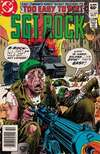 Sgt. Rock #369 comic books - cover scans photos Sgt. Rock #369 comic books - covers, picture gallery