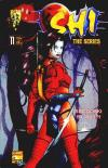 Shi: The Series #11 Comic Books - Covers, Scans, Photos  in Shi: The Series Comic Books - Covers, Scans, Gallery