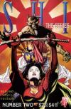 Shi: The Series #2 comic books - cover scans photos Shi: The Series #2 comic books - covers, picture gallery