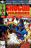 Shogun Warriors #17 comic books - cover scans photos Shogun Warriors #17 comic books - covers, picture gallery