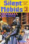 Silent Mobius #3 comic books - cover scans photos Silent Mobius #3 comic books - covers, picture gallery