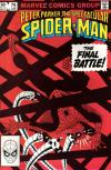 Spectacular Spider-Man #79 comic books - cover scans photos Spectacular Spider-Man #79 comic books - covers, picture gallery