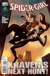 Spider-Girl #5 comic books for sale