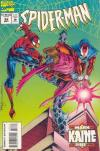 Spider-Man #58 comic books - cover scans photos Spider-Man #58 comic books - covers, picture gallery