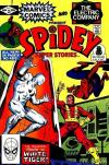 Spidey Super Stories #57 comic books - cover scans photos Spidey Super Stories #57 comic books - covers, picture gallery