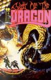 Spirit of the Dragon comic books