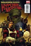 Squadron Supreme: Hyperion vs. Nighthawk #3 comic books for sale