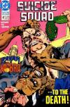 Suicide Squad #47 comic books - cover scans photos Suicide Squad #47 comic books - covers, picture gallery