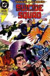 Suicide Squad #58 comic books - cover scans photos Suicide Squad #58 comic books - covers, picture gallery