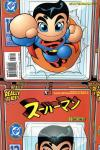Superman #177 comic books - cover scans photos Superman #177 comic books - covers, picture gallery