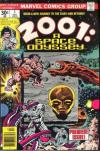 2001: A Space Odyssey #1 comic books - cover scans photos 2001: A Space Odyssey #1 comic books - covers, picture gallery