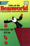 Tales of the Beanworld #17 Comic Books - Covers, Scans, Photos  in Tales of the Beanworld Comic Books - Covers, Scans, Gallery