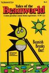 Tales of the Beanworld #4 Comic Books - Covers, Scans, Photos  in Tales of the Beanworld Comic Books - Covers, Scans, Gallery