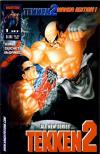 Tekken 2 #1 comic books for sale