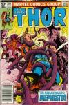Thor #310 comic books - cover scans photos Thor #310 comic books - covers, picture gallery