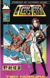 Tigers of Terra Comic Books. Tigers of Terra Comics.