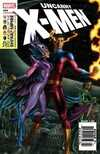 Uncanny X-Men #483 comic books for sale