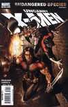 Uncanny X-Men #488 comic books - cover scans photos Uncanny X-Men #488 comic books - covers, picture gallery