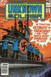Unknown Soldier #233 comic books - cover scans photos Unknown Soldier #233 comic books - covers, picture gallery