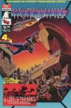 Warhawks Comics Module #4 comic books for sale