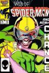 Web of Spider-Man #15 comic books - cover scans photos Web of Spider-Man #15 comic books - covers, picture gallery