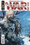 Witchblade #125 comic books for sale