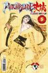 Witchblade: Manga #5 comic books for sale