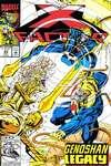 X-Factor #83 comic books - cover scans photos X-Factor #83 comic books - covers, picture gallery