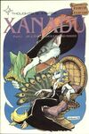Xanadu #1 Comic Books - Covers, Scans, Photos  in Xanadu Comic Books - Covers, Scans, Gallery